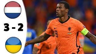Нидерланды 3-2 Украина обзор матча. Чемпионат Европы 2020. 13.06.2021