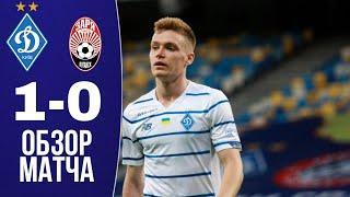 Динамо - Зоря 1-0. Фінал Кубка України Огляд матчу