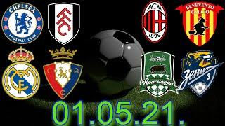 Футбол.Прямая трансляция.Милан-Беневенто,Эвертон-Астон Вилла,Реал Мадрид-Осасуна,Лилль-Ницца.