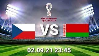 Чехия - Беларусь. Чемпионат мира 2022. 02.09.21 23:45.