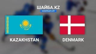 Видеообзор матча Казахстан - Дания. Юниорский чемпионат мира по хоккею