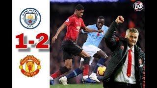 Манчестер Сити 1-2 Манчестер Юнайтед обзор матча в HD 07.12.2019/ Manchester City Manchester United