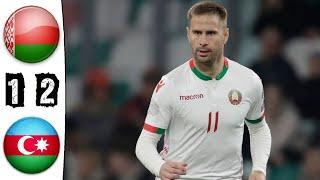Беларусь – Азербайджан 1-2 Обзор матча   Товарищеский матч - 2021
