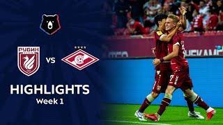 Highlights Rubin vs Spartak (1-0) | RPL 2021/22
