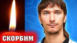 УСНУЛ И НЕ ПРОСНУЛСЯ. Ушёл из жизни легендарный хоккеист Максим Ишкельдин