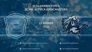Видеообзор матча Altai Torpedo - Qulager 0-4, игра №231 Pro Ligasy 2020/2021