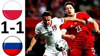 Сборная России сыграла вничью с Польшей! Слабый второй тайм? Россия - Польша - 1-1!