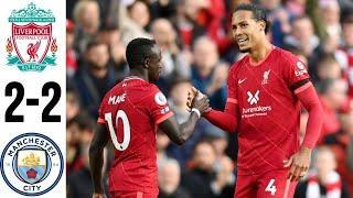 Ливерпуль vs Манчестер Сити 2:2 | Обзор Матча Опасные Моменты и Голы 2021 HD