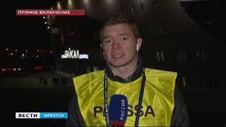 Завершился финальный матч первого этапа Кубка России по хоккею с мячом