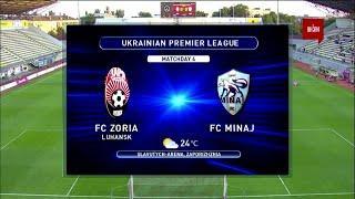 УПЛ   Чемпионат Украины по футболу 2021   Заря - Минай - 1:1. Обзор матча