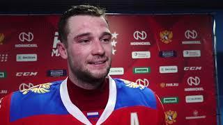 Кубок первого канала-2020. Комментарии после матча со Швецией