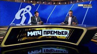 Студия МАТЧ ПРЕМЬЕР. «Динамо»: перед рестартом сезона 2019/20