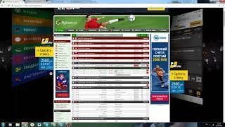 Анализ матчей 16 и 17 марта. Как делать ставки? Аналитика футбольных матчей. Ставки на спорт.