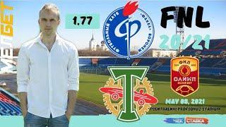Факел - Торпедо 0:0 обзор|08.05.2021|Fakel - Torpedo Moscow 0:0