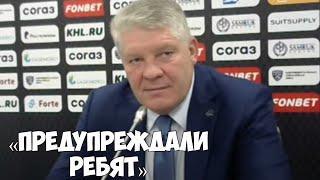 ✅ Юрий Михайлис назвал причину поражения Барыса в матче с Металлургом