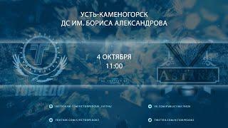 """Прямая трансляция матча """"MHK Torpedo"""" - """"Astana"""", игра №49, JHL 2021/2022"""