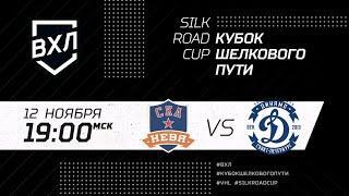 СКА-Нева (Санкт-Петербург) - Динамо (Санкт-Петербург)