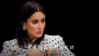 Тина Канделаки: конфликт с Собчак, авария в Ницце, эфир Губерниева и Бузовой и зарплаты футболистов