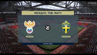 Россия-Швеция Товарищеский матч 08.10.20