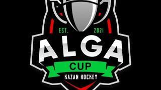 ALGA GUP 2021 - 2012г.р. - 06.01.21.- ХК Ак барс 2 (г. Казань) - ХК Прогресс (г. Глазов)