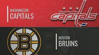 Обзор Вашингтон Бостон 07.10 нхл обзор матчей | обзор нхл | нхл обзор матчей сегодня НХЛ