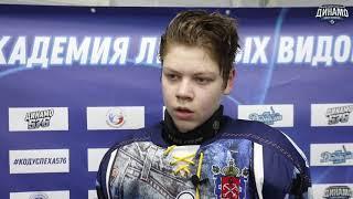 Комментарий по прошедшей игре против хищников дал Артём Груздев, защитник команды «Динамо-06»