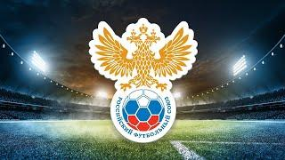 Албания (2006) - Россия (2006)   РФС ТВ