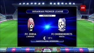 УПЛ   Чемпионат Украины по футболу 2021   Заря - Черноморец - 3:0. Обзор матча