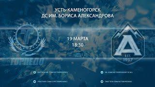 Видеообзор матча №4 Torpedo - Almaty 3-1, игра №325 Pro Ligasy Playoff 2020/2021