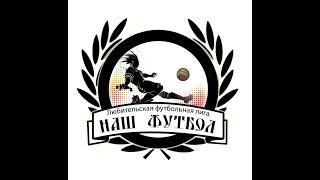 Видео-обзор матча Стимул - Альянс 7-2 | 3 тур | Летнее первенство 2021 | Субботний дивизион