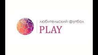 Видеообзор сбора 21.12.17   ФЦ Молния   Любительский футбол в СПб