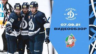 Начинаем сезон с победы. Динамо СПб – Барс 3:2 видеообзор (07.09.2021)