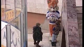 Металлург Мг - Молот-Прикамье - 5:1 /21.03.1999/ Сезон 1998-99. Плей-Офф. 1/4 Финала. Матч 2