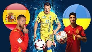 ИСПАНИЯ - УКРАИНА 4-0 / Обзор матча и Прогноз / Ставки на Лигу Наций 6.09.2020