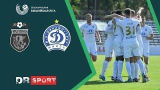 Ислочь - Динамо Минск онлайн трансляция матча Прямая трансляция матча Чемпионата Беларуси 2021