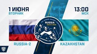Russia-2 - Kazakhstan. ICE SLEDGE HOCKEY CONTINENTAL CUP. 1 June 13:00 (Moscow time)