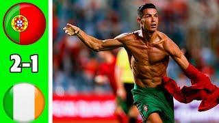 Португалия Ирландия 2-1 ОБЗОР МАТЧ