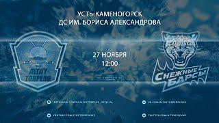 Видеообзор матча Altai Torpedo - Snejnie Barsy, игра №104, Pro Ligasy 2020/2021