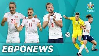 Англия и Дания – в полуфинале. Кто подвёл сборную Украины? [ЕвроNEWS 1/4]