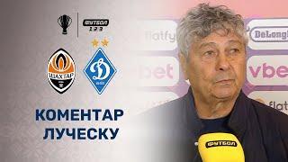 Шахтар – Динамо. Післяматчевий коментар Луческу / Суперкубок України