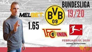 Боруссия Дортмунд - Унион Берлин прогноз 01.02.2020 Borussia Dortmund - Union Berlin