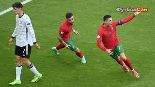 Португалия - Германия 2:4 хоккей Евро 2020