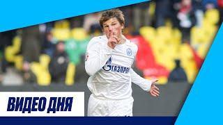 Видео дня: все голы «Зенита» в матчах за Суперкубок России
