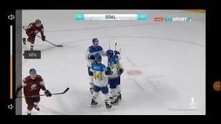 Казахстан-Латвия . Казахстан сравнял счет. хоккей