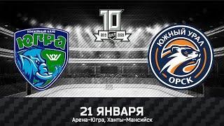 Видеообзор матча ВХЛ Югра - Южный Урал (3:2)