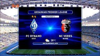 УПЛ | Чемпионат Украины по футболу 2021 | Динамо - Верес - 4:0. Обзор матча